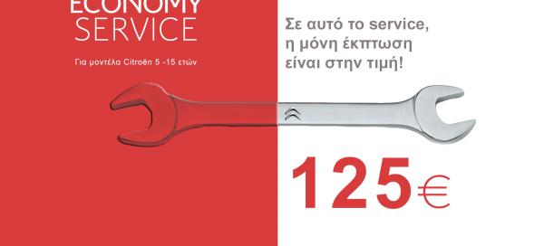 economy_service125-600x342
